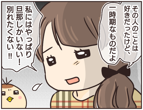 友ヤバ53