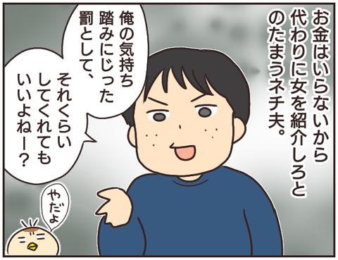 友ヤバ281