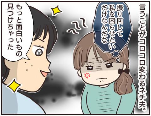 友ヤバ288