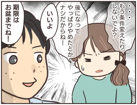 友ヤバ295