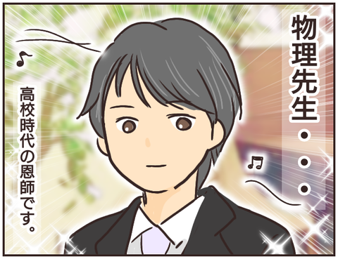 友ヤバ11