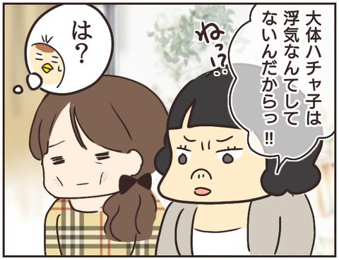 友ヤバ110