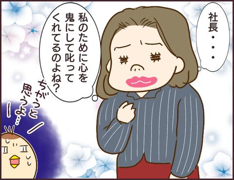 モンスタ先輩344