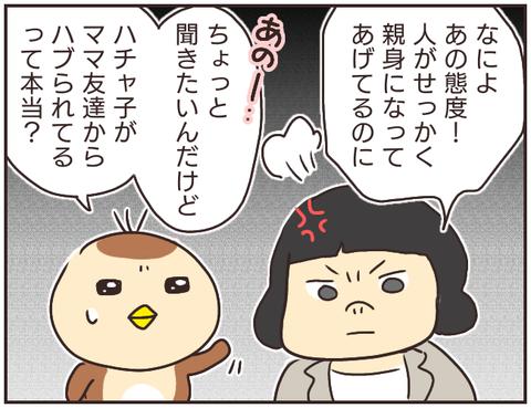 友ヤバ122