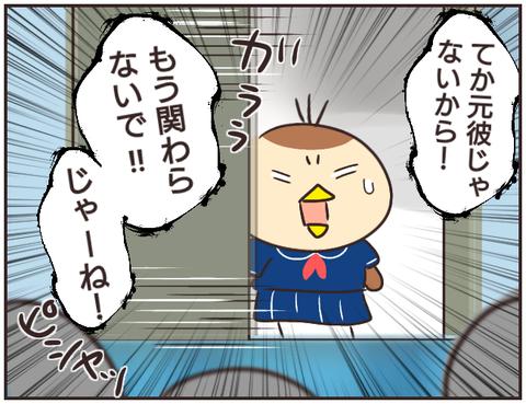 友ヤバ203