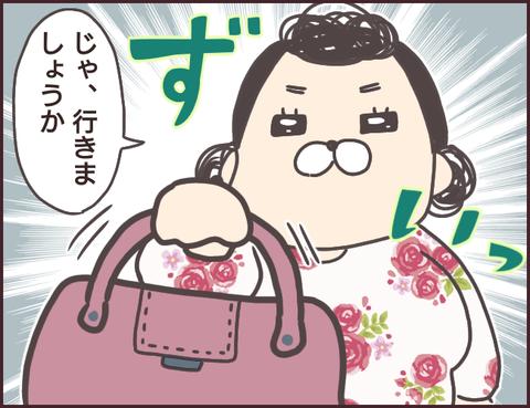恋愛経験0男子135