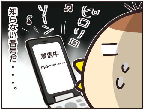 友ヤバ212