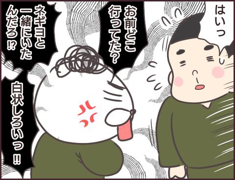 恋愛経験0男子64