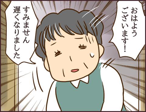 モンスタ先輩38