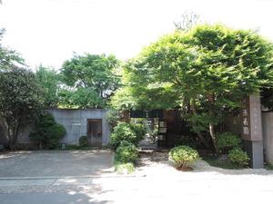 151116-清香園