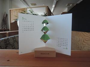 150501-カレンダー
