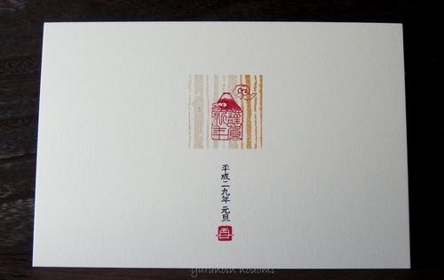 PB263066