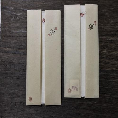 C72FE22D-4884-4C9A-B95F-3B0F0F6E466E