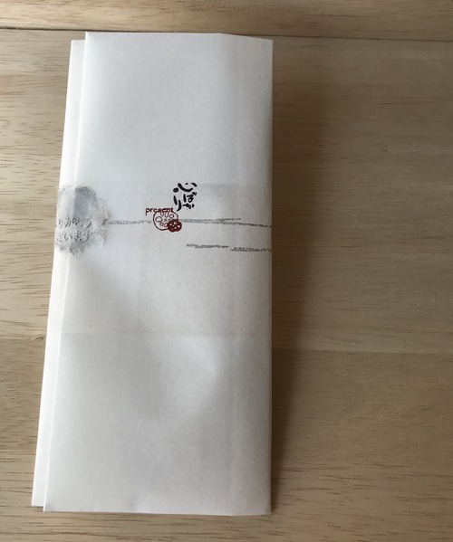 C1F493F5-76E2-4DC1-9F1F-86477A5D9ED3