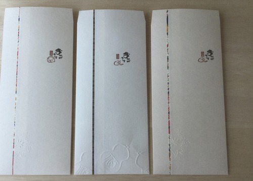 C50E033D-3CD3-4908-8BAA-3D9D14FE3B65