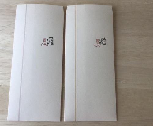 AA38C4A9-65B2-46EC-A865-556B01CD4751