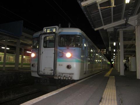 CIMG0034
