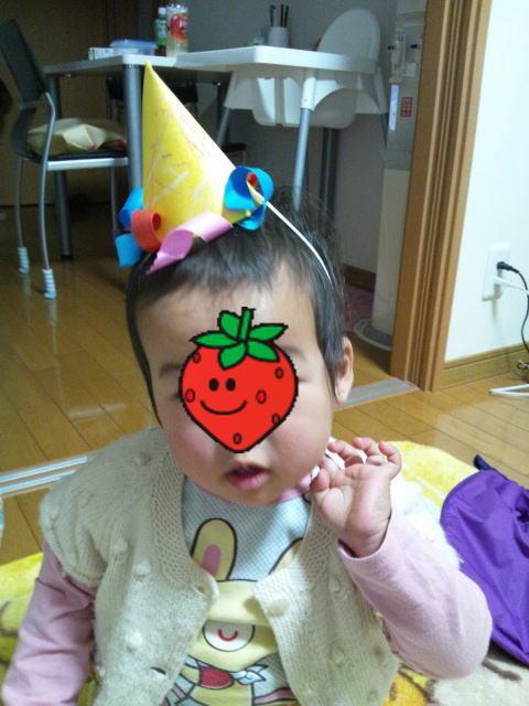 image_20130203105853.jpg