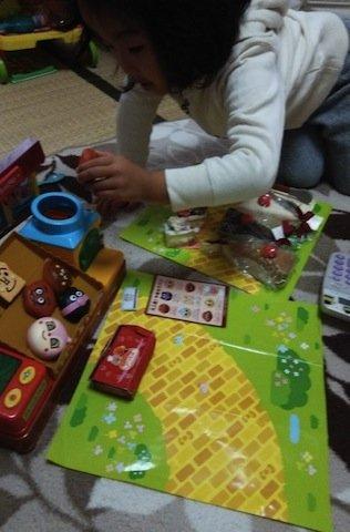 2015-12-11-12-12-50_photo