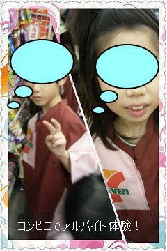 image_20120615120451.jpg