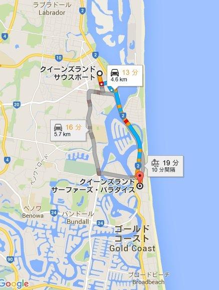 028_【ゴールドコースト】1日目...