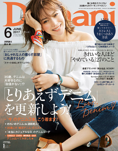 cover1706
