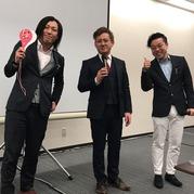 2017年キックオフセミナ-③ (2)