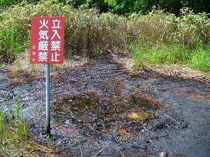 札幌の某川上流にある小さなダム
