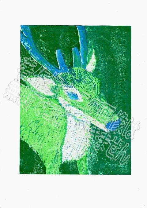 幸せを呼ぶ碧い鹿2_1_1