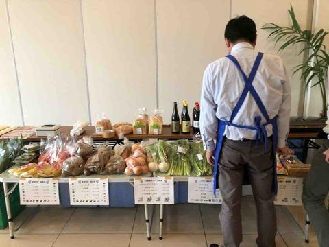 タワマンdeこども食堂開催致しました満員御礼