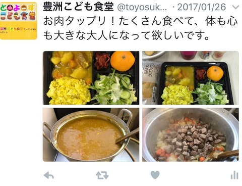 第五回☆豊 洲こども食堂開催のお知らせ