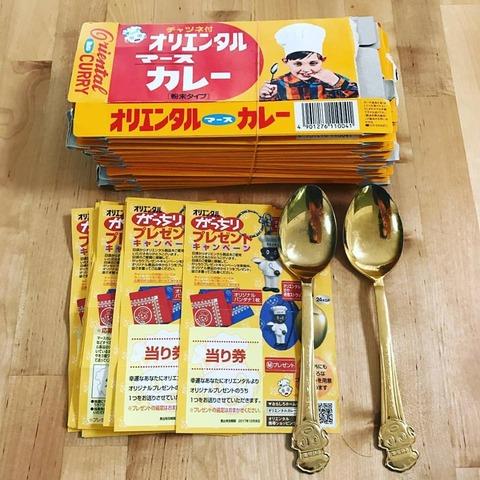 第三回☆豊洲こども食堂開催のお知らせ