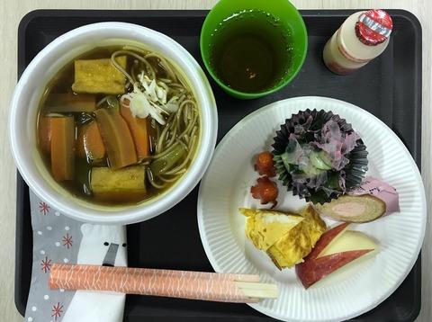 第15回豊洲こども食堂開催しました