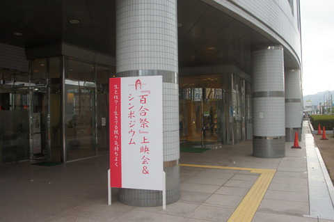 2010904_003