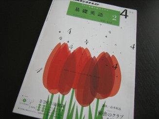 2011年04月 : ゆりみそ@独身女のいつもの日記