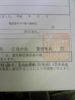 51bc3f76.jpg