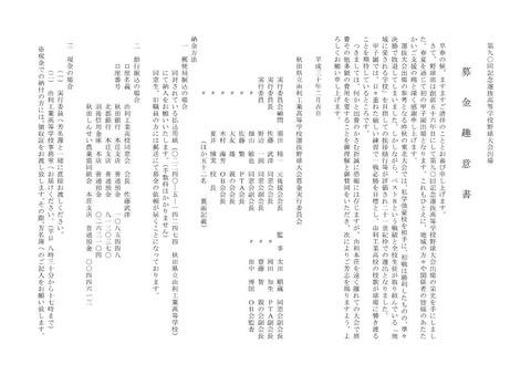 shuisho_1