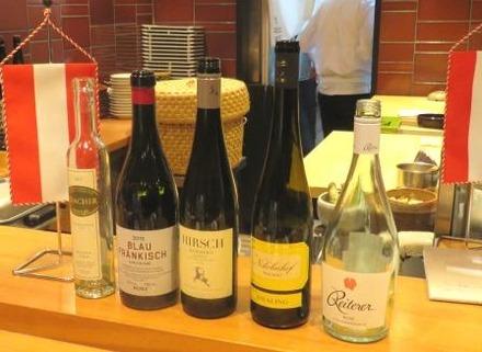 オーストリアワイン (2)