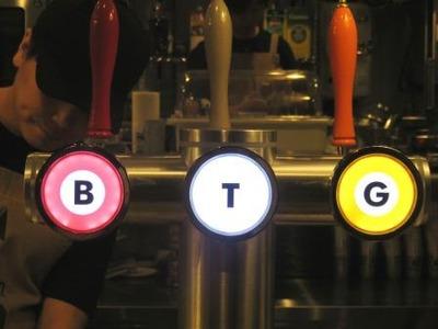 BEER TO GO (2)