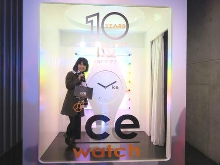 ICE WATCH 10th (1)