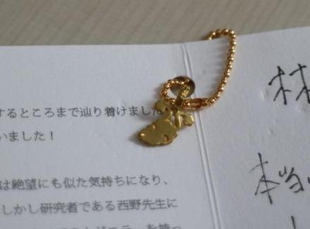 ななつのとびらのひみつ (2)