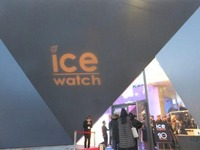 ICE WATCH 10th (7)