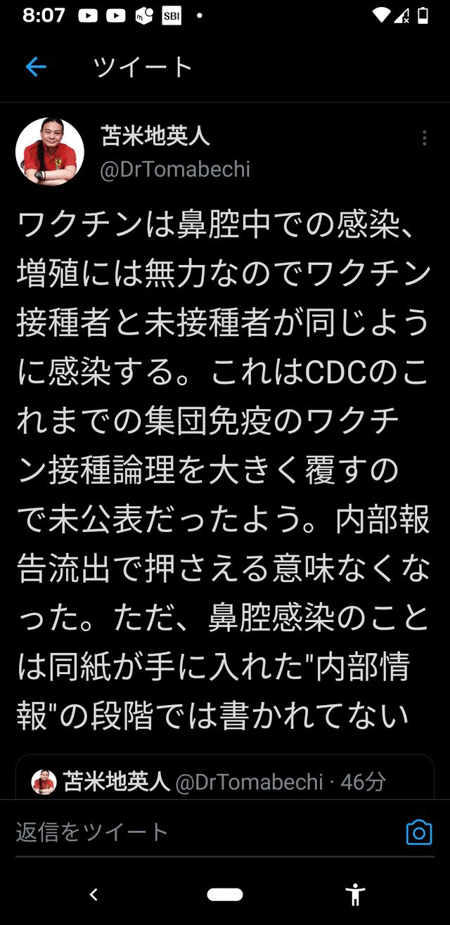 Screenshot_20210803-080726