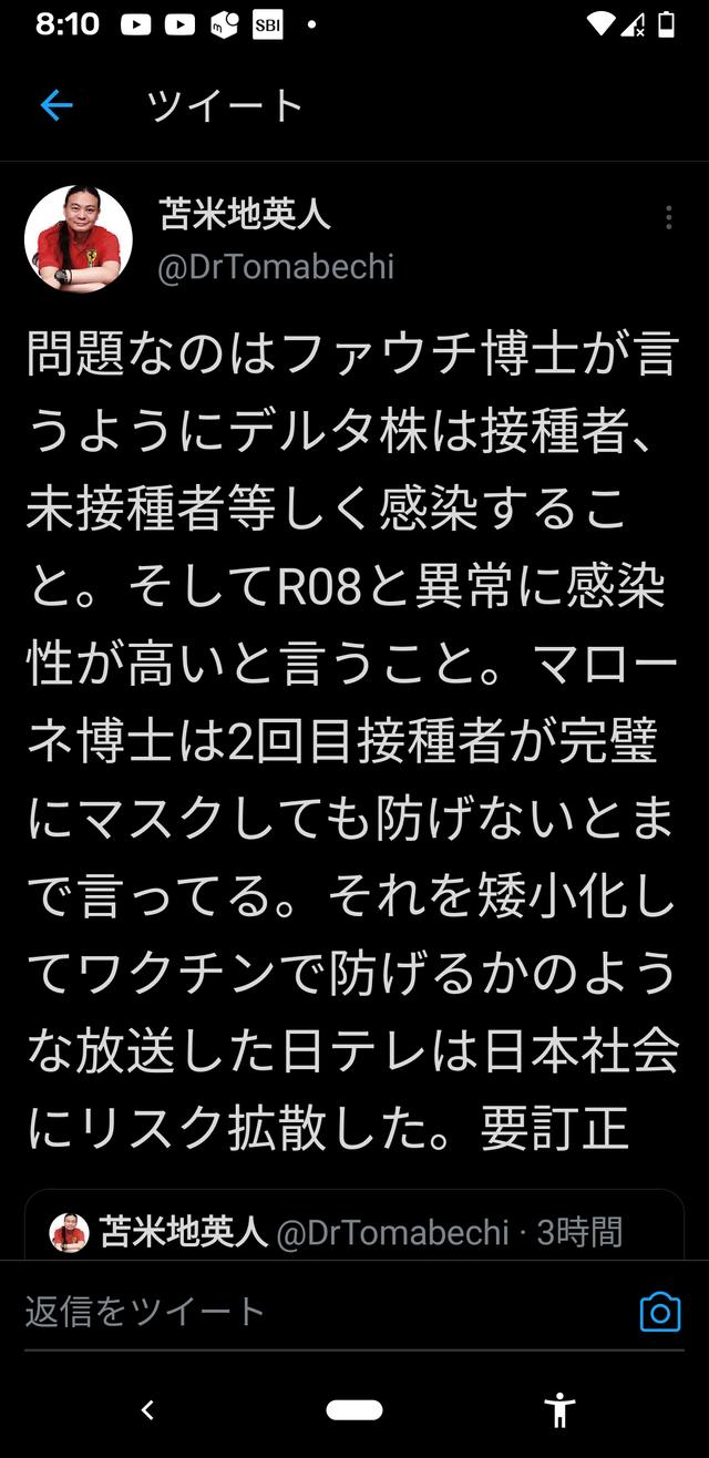 Screenshot_20210803-081049