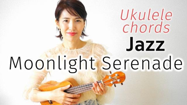 moonlight serenade サムネ