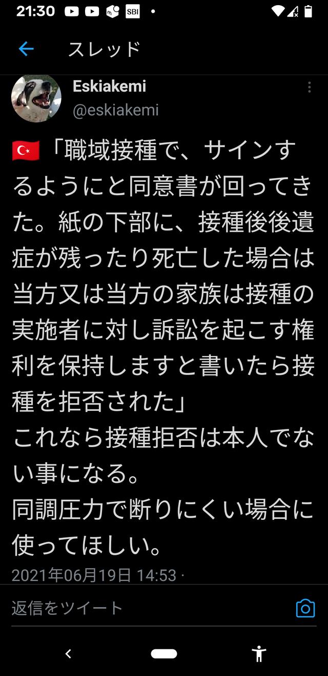 Screenshot_20210630-213054