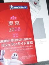 Michelin Restaurants&Hotels