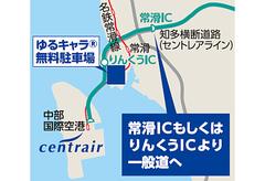 20141028_006_001