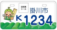 20161116_004_001