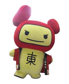 taitoukun-TKY_017